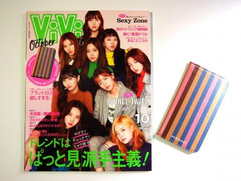 ViVi(ヴィヴィ)2018年10月号 《特別付録》 REDYAZEL(レディアゼル)オリジナル柄 手帳型スマホケース