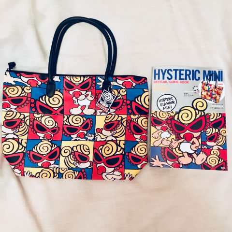 HYSTERIC MINI OFFICIAL GUIDE BOOK 2018 AUTUMN & WINTER (e-MOOK 宝島社ブランドムック)