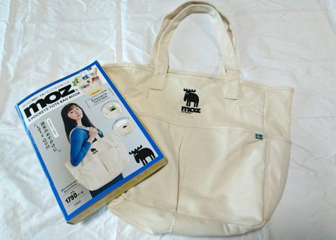 moz(モズ)5 POCKETS TOTE BAG BOOK【付録】モズ 5ポケット付きトートバッグ