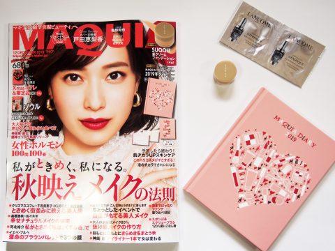 MAQUIA(マキア)2018年12月号 《特別付録》 1.SUQQU 新クリームファンデーション  2.Shogo Sekine 2019年ダイアリー