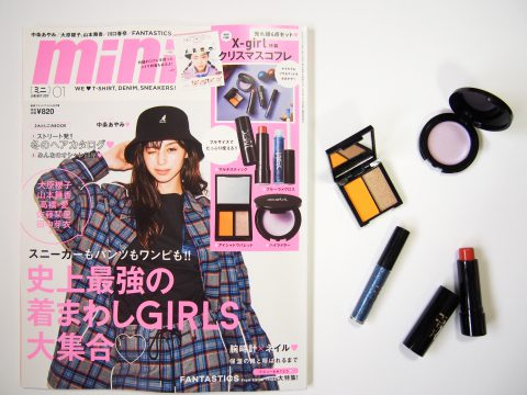 【購入レビュー】mini(ミニ)2019年1月号 《特別付録》 X-girl(エックスガール)特製 クリスマスコフレ