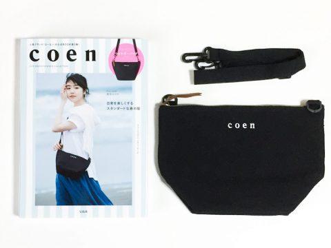 coen 2019 SPRING COLLECTION《付録》ミニショルダーバッグ【開封購入レビュー】