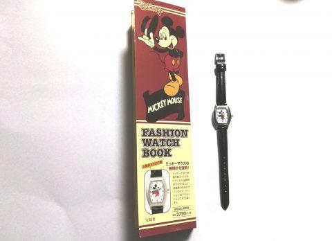Disney MICKEY MOUSE FASHION WATCH<付録>ミッキー腕時計【購入開封レビュー】