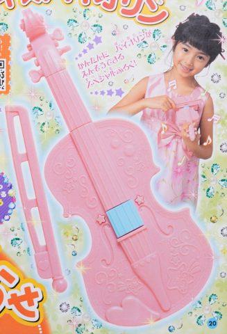 【次号予告】たのしい幼稚園 2019年7月号《ふろく》マジカルメロディ☆バイオリン