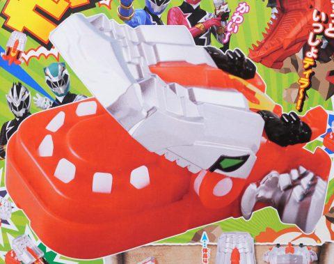 【次号予告】テレビマガジン 2019年7月号《特別付録》ドキドキパックンゲーム!!ガブガブティラミーゴ
