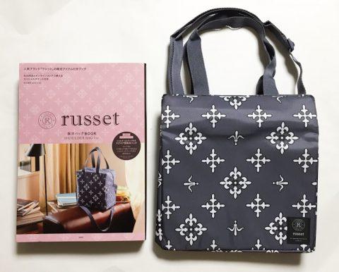 russet(ラシット)保冷バッグBOOK SHOULDER BAG Ver.【開封購入レビュー】