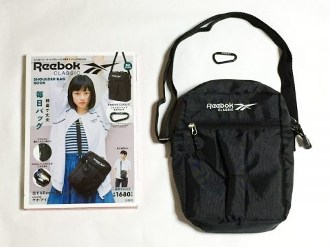 Reebok CLASSIC SHOULDER BAG BOOK(リーボッククラシック ショルダーバッグブック)【開封購入レビュー】