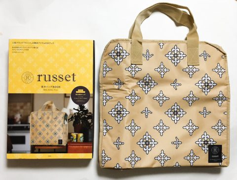 russet(ラシット)保冷バッグBOOK BIG BAG Ver.【開封購入レビュー】