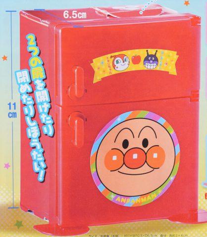 【次号予告】ベビーブック 2019年9月号《おもちゃふろく》アンパンマン ワクワクれいぞうこ
