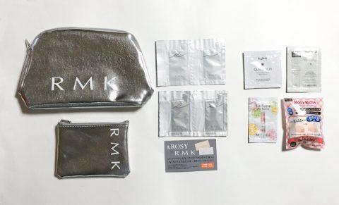 【発売前レビュー】&ROSY(アンドロージー)2019年8月号《特別付録》夏の品格美を高めるSummer Beauty Kit