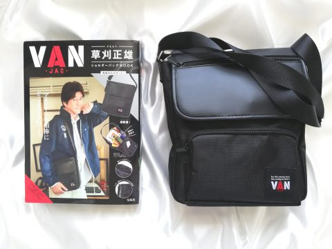 VAN FEAT. 草刈正雄 ショルダーバッグBOOK【購入開封レビュー】