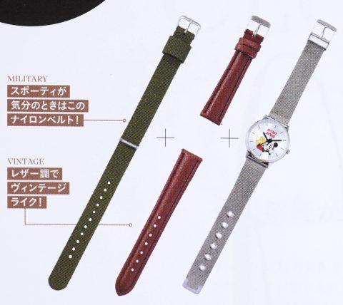 【次号予告】SPRiNG(スプリング)2019年11月号増刊《特別付録》ミッキーマウス腕時計+替えベルト2本