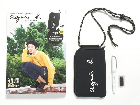 agnes b. SPECIAL BOOK(アニエスベー スペシャルブック)【購入開封レビュー】