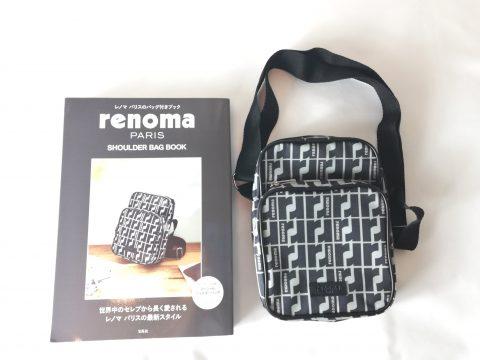renoma PARIS SHOULDER BAG BOOK(レノマパリス ショルダーバッグブック)【購入開封レビュー】