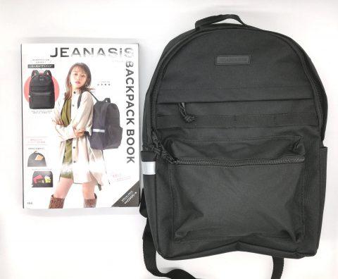 JEANASIS BACKPACK BOOK(ジーナシス バックパックブック)【購入開封レビュー】
