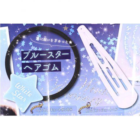 【次号予告】りぼん 2019年12月号《特別付録》冬パステル大人アクセセット