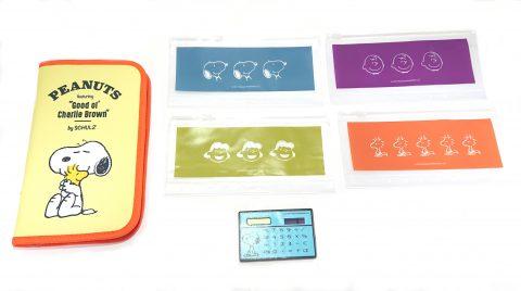 【発売前レビュー】SPRiNG(スプリング)2020年2月号増刊《特別付録》SNOOPY(スヌーピー)お金が貯まるポーチ&電卓