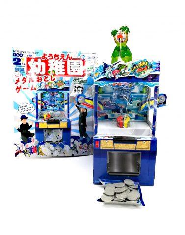 幼稚園(ようちえん) 2020年2月号《ふろく》メダルおとしゲーム【購入開封レビュー】