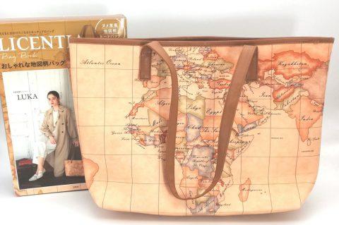 【開封レビュー】LICENTIA (リセンティア)Bag Book