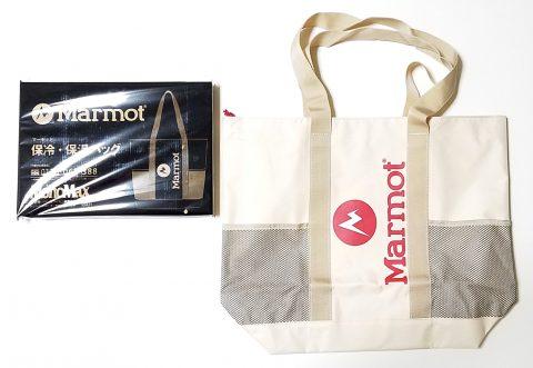 【フラゲレビュー】MonoMax(モノマックス)2020年4月号《特別付録》マーモット保冷・保温バッグ