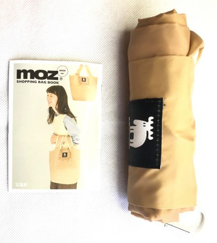 【開封レビュー】 moz(モズ) SHOPPING BAG BOOK BLACK ver./BEIGE ver.