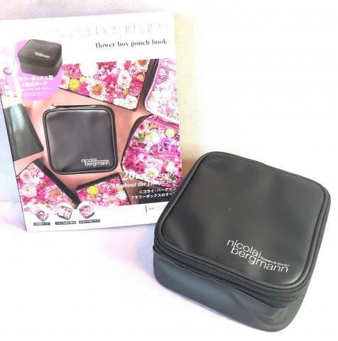 【開封レビュー】nicolai bergmann flower box pouch book ボックス型ポーチ