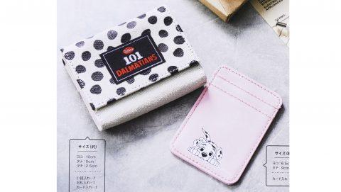 【次号予告】mini(ミニ)2020年7月号《特別付録》101匹わんちゃん独立型カードケース付きコンパクト財布