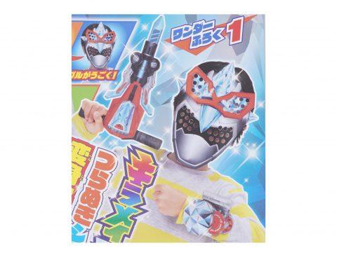 【次号予告】テレビマガジン 2020年7月号《ふろく》キラメイシルバー つらぬきシャイニング変身セット&スリングショットゲーム
