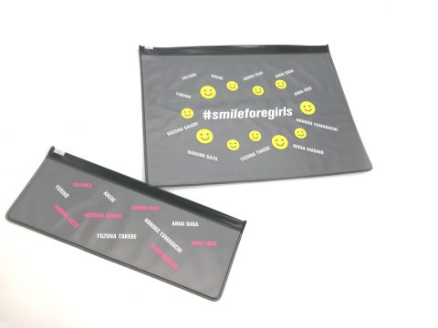 【フラゲレビュー】smart (スマート)6月号特別号《特別付録》E-girlsスライダーケース2点セット