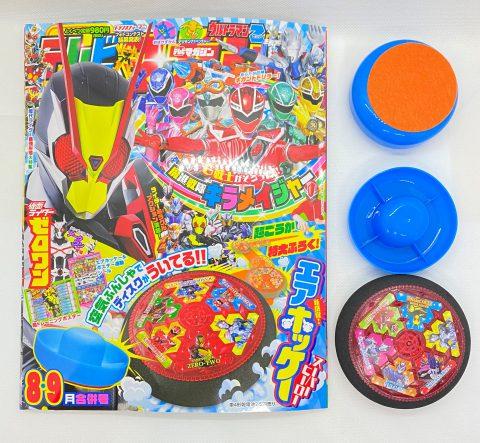 【開封レビュー】テレビマガジン2020年8・9月合併号≪特別付録≫ スーパーヒーロー エアホッケー