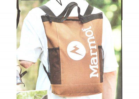 【次号予告】MonoMax(モノマックス)2020年8月号《特別付録》Marmot(マーモット)の背負える保冷バッグ