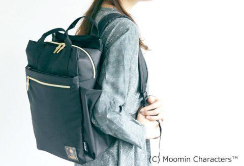 【新刊情報】MOOMIN (ムーミン)整理上手の10ポケット BIG BACKPACK BOOK