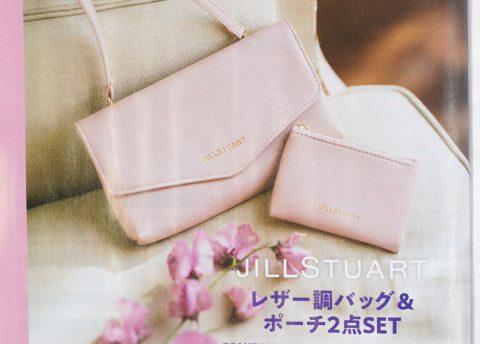 【次号予告】ゼクシィ 2020年10月号《特別付録》JILL STUART(ジルスチュアート)レザー調バッグ&ポーチ2点SET