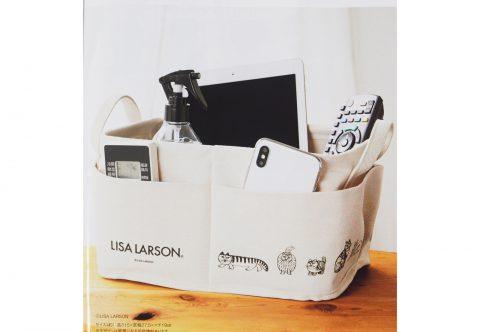 【次号予告】InRed(インレッド)2020年9月号《特別付録》リサ・ラーソン 外ポケット付き収納ボックス