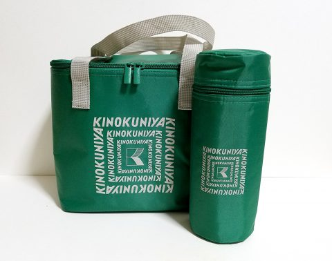 【フラゲレビュー】素敵なあの人 2020年10月号《特別付録》KINOKUNIYA(紀ノ国屋)たっぷり入る保冷バッグ&ストラップつき保冷ペットボトルホルダー