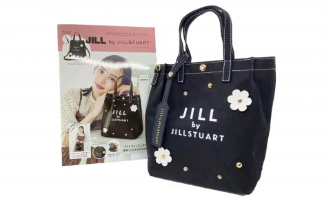 【開封レビュー】JILL by JILLSTUART 2WAY FLOWER SHOULDER BAG BOOK  2WAYトートバッグ