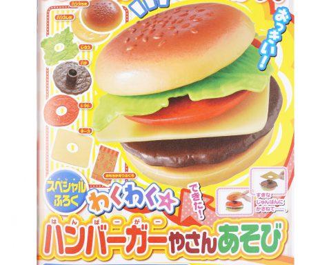 【次号予告】おともだち 2020年12月号《ふろく》わくわく☆ハンバーガーやさんあそび