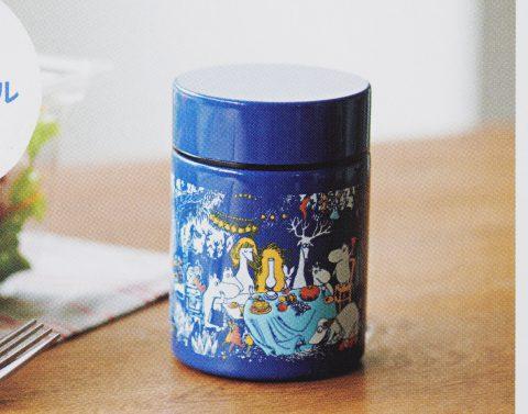 【次号予告】リンネル 2020年12月号宝島チャンネル限定号《特別付録》ムーミン×フィンレイソン ステンレスミニスープボトル(ネイビー)