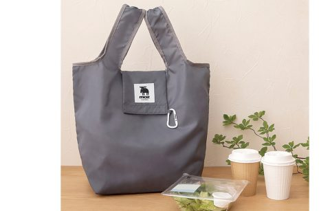 【新刊情報】moz (モズ)SHOPPING BAG BOOK GRAY ver.