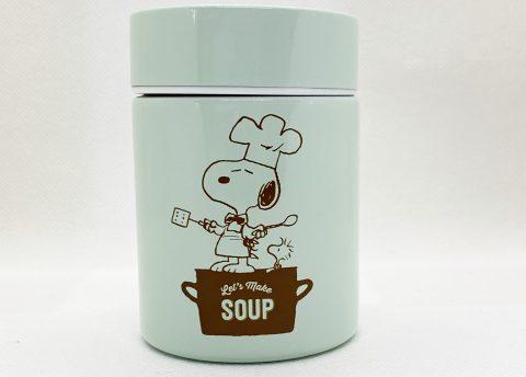 【フラゲレビュー】InRed(インレッド)2020年11月号増刊号≪特別付録≫ スヌーピー スープも入れられるステンレスボトル