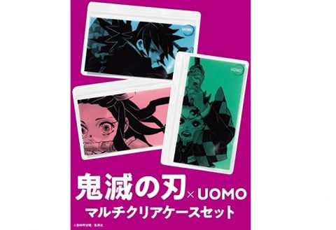 【次号予告】UOMO(ウオモ)2020年12月号《特別付録》鬼滅の刃×UOMOマルチクリアケース