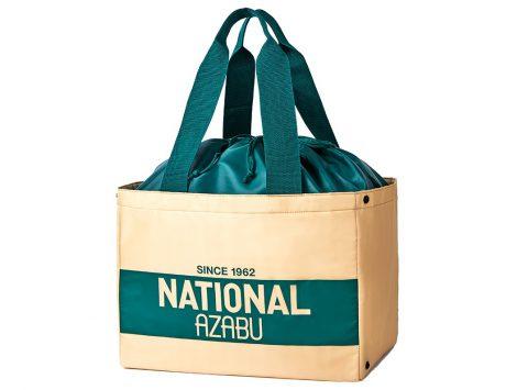 【新刊情報】NATIONAL AZABU(ナショナル麻布) 保冷もできるショッピングバッグ&極小にまとまるエコバッグBOOK