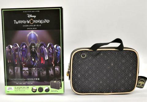 【開封レビュー】Disney TWISTED-WONDERLAND(ディズニー ツイステッドワンダーランド) SPECIAL BOOK