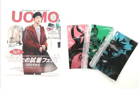 【開封レビュー】UOMO(ウオモ)2020年12月号《特別付録》鬼滅の刃×UOMOマルチクリアケース
