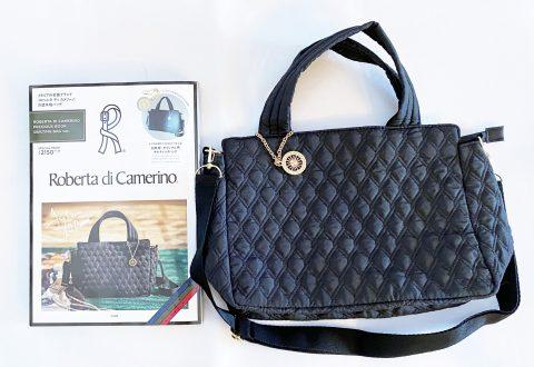 【開封レビュー】 ROBERTA DI CAMERINO(ロベルタ ディ カメリーノ) PRECIOUS BOOK QUILTING BAG ver.