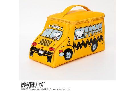 【新刊情報】SNOOPY(スヌーピー) スクールバスのマルチポーチ BOOK