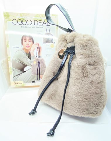 【開封レビュー】COCO DEAL FUR DRAWSTRING BAG BOOK
