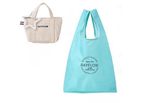 【新刊情報】BAYFLOW(ベイフロー)ECO BAG SET BOOK IVORY