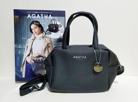 【開封レビュー】AGATHA PARIS(アガタ パリ) Bag Book