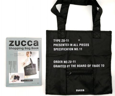 【開封レビュー】ZUCCa (ズッカ)Shopping Bag Book《ムック付録》ズッカのデリバッグ